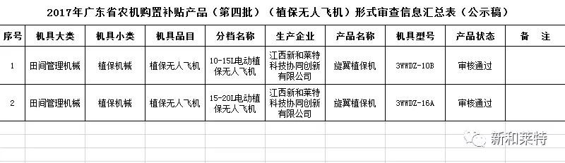 QQ图片20180212101514.png